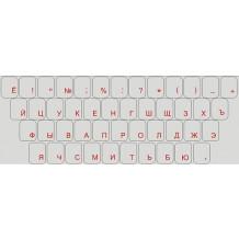 Russisch / Kyrillische Tastaturaufkleber – Rote Schrift