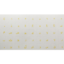 N15 Transparent Tastaturaufkleber – Arabisch - großes Set - 12:10mm